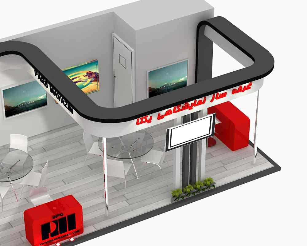 نرم افزار طراحی غرفه نمایشگاهی